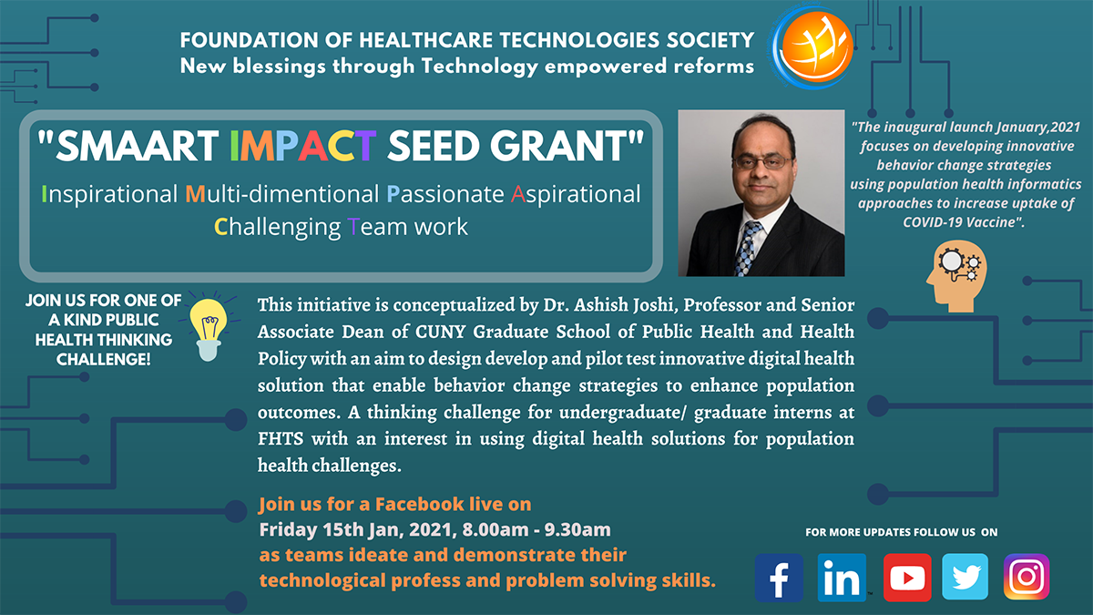 highlight-smaart-impact-seed-grant